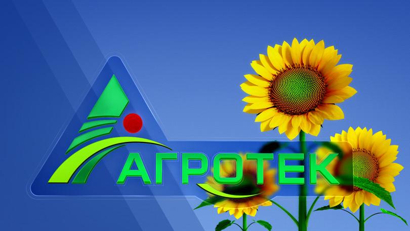 Финальный кадр заставки для корпоративного промо-фильма «Агротек»
