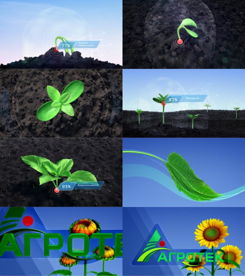 Кадры заставки для фильма «Агротек»