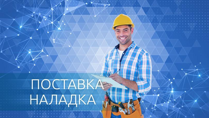 Кадр ролика компании «БИМК Кардио Волга»
