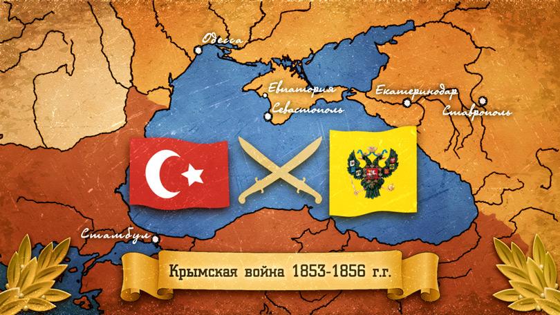 Графика (карта) для фильма «Крымский путь казаков-пластунов»