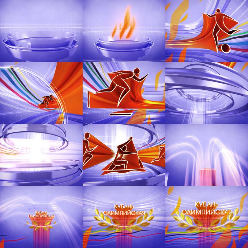 Кадры заставки программы «Кубань Олимпийская»