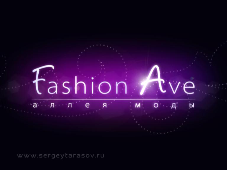 Статичный финальный кадр заставки программы «Fashion Ave»