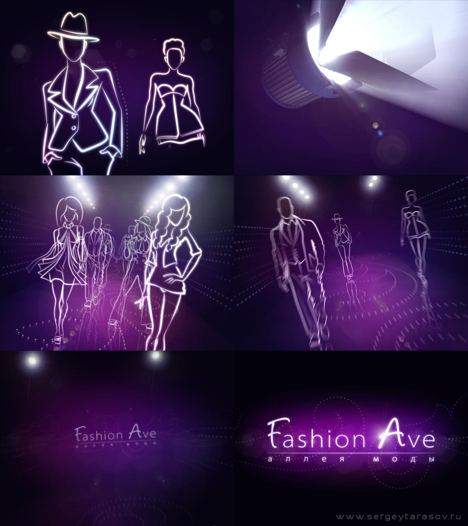 Кадры заставки «Fashion Ave». Кликните на изображении для просмотра в полном размере