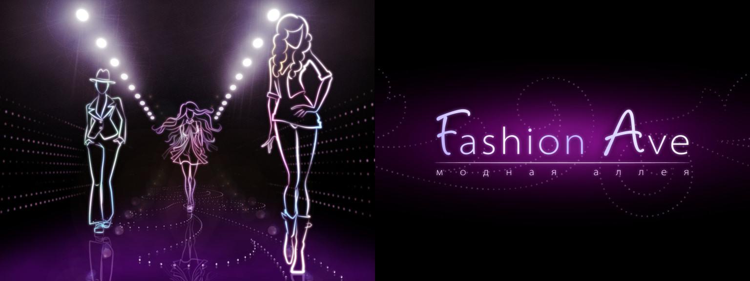 Предварительные эскизы заставки «Fashion Ave». Кликните на изображении для просмотра в полном размере