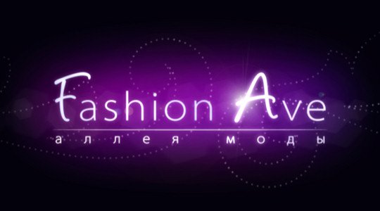 «Fashion Ave» для MUZ-ТВ (Краснодар)