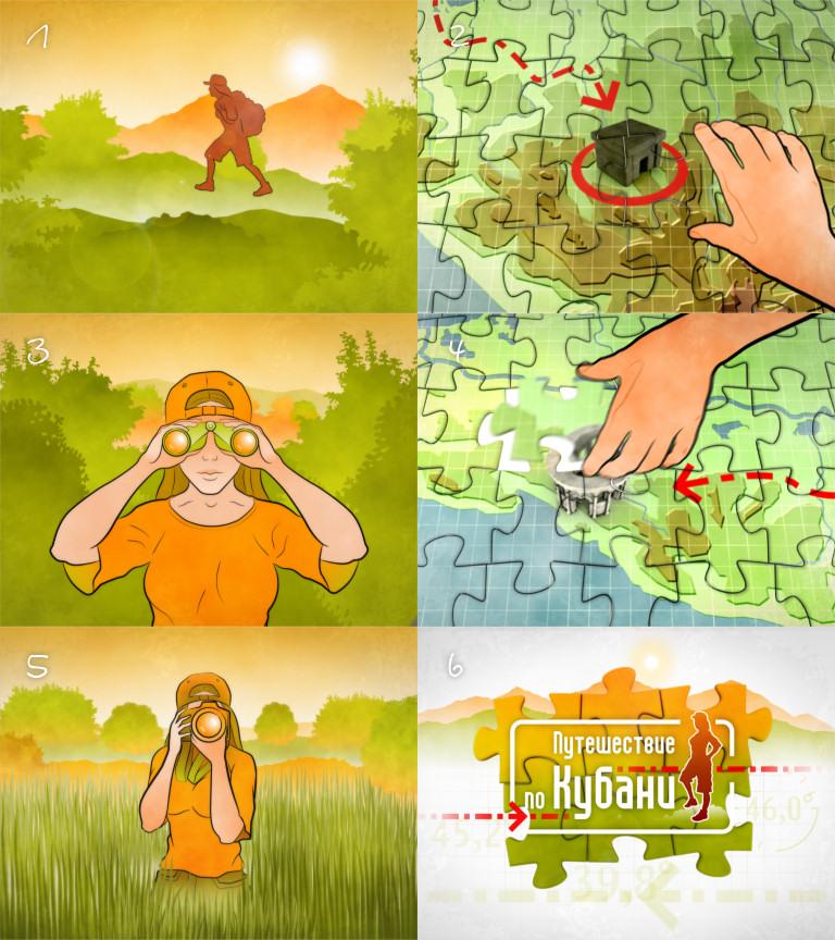 Стоп-кадры открывающей заставки программы «Путешествие по Кубани»