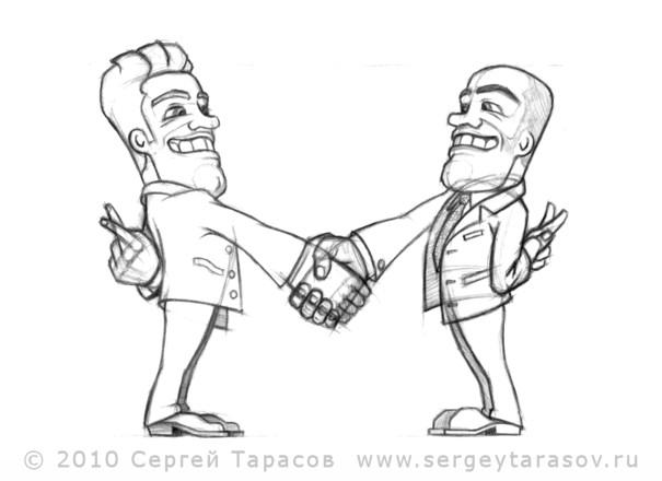 «Сделка» («Лгуны»), рабочий эскиз
