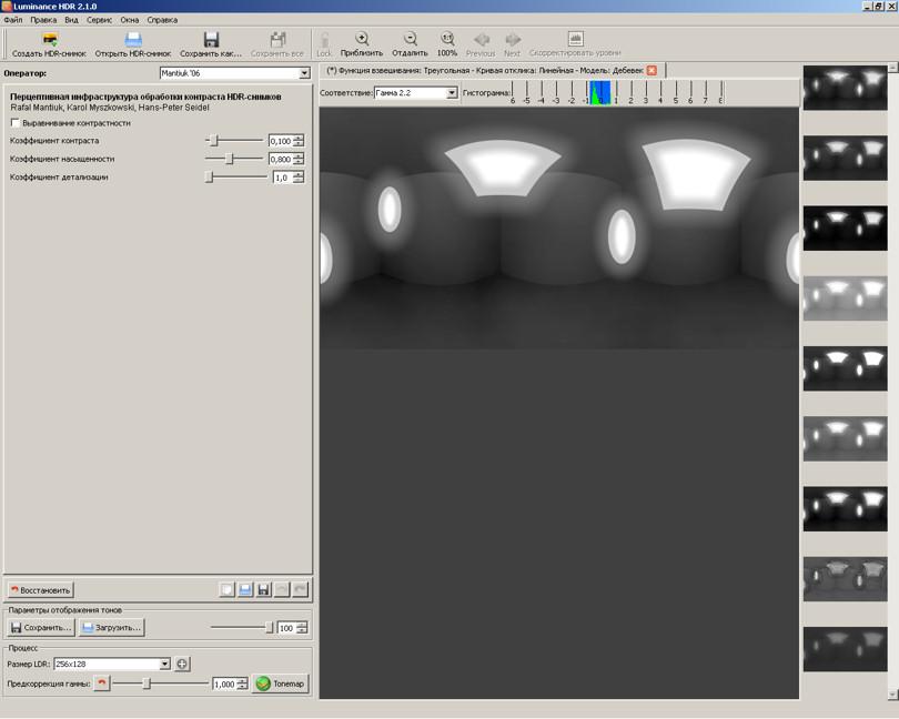Окно программы «Luminance HDR» с готовым HDR-изображением