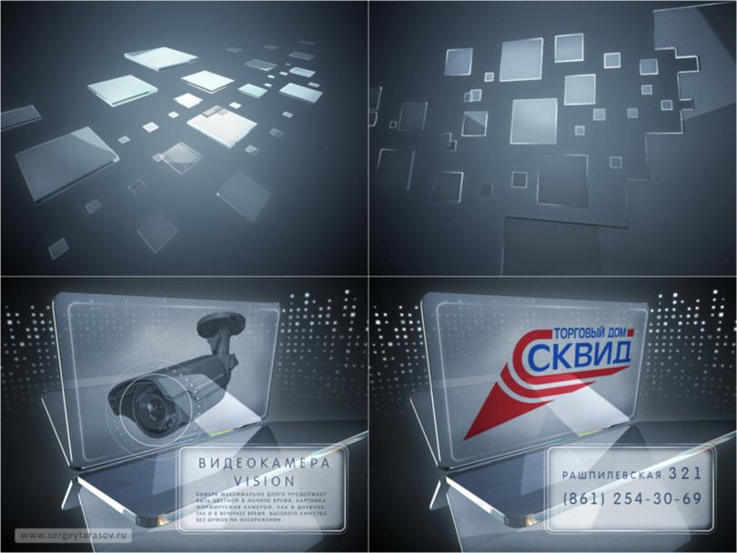 Эскизные кадры ролика «СКВИД»