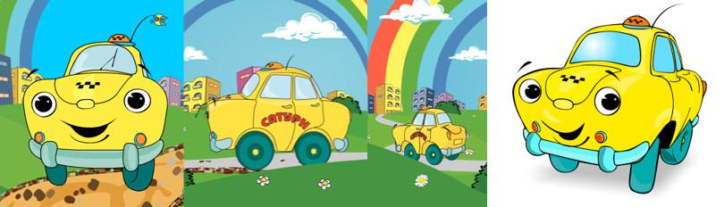 Исходные изображения (референсы) персонажа в ролике такси «Сатурн»