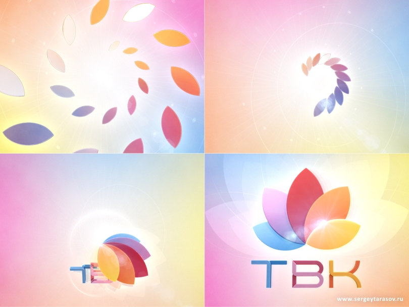 Раскадровка межпрограммной ID-отбивки телеканала «ТВК»