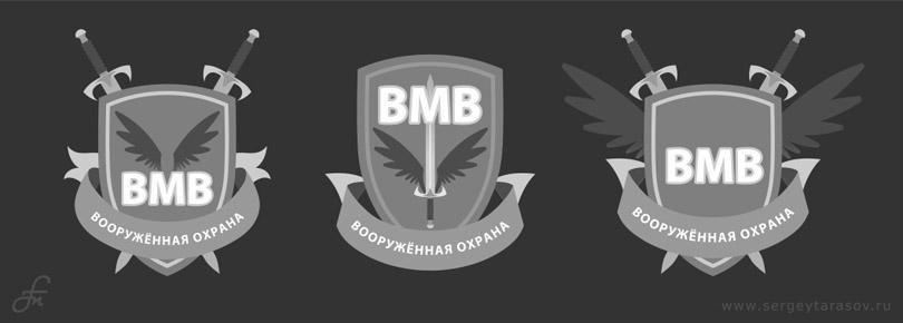 Предварительные версии логотипа ОСО «ВМВ»